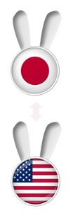 japanus